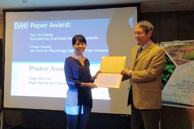 "Miss Yen-Yu Chang wins ""Best Paper Awards"" of Biomedical Molecular Imaging 2016"