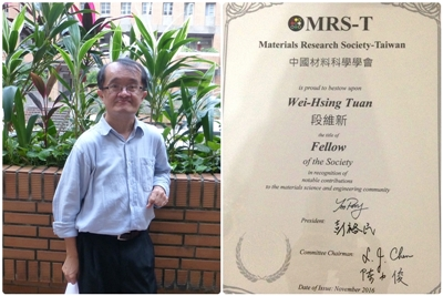 "Prof. Wei-Hsing Tuan is bestowed on the tiltle of ""Fellow of the Society"" by MRS-T"