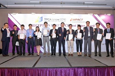 "Mr. Sean Yang, Han-Tang Hung and Yan-Bin Chen win ""2016 PCB Student Best Paper Award"""