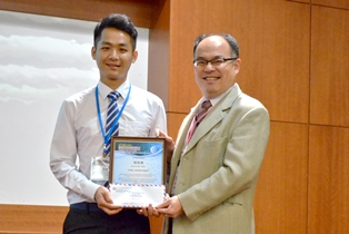 "Mr. Chih-Kai Wang wins ""Student Paper Award"" of 23rd SNDT 2016"