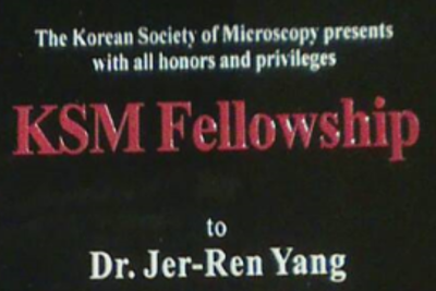 "Prof. Yang and his students were awarded ""KSM Fellowship"" and ""Excellent Poster Award"" respectively in the 3rd East-Aisa Microscopy Conference"