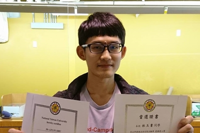 Mr. Yu-Shu Lin is awarded as the Outstanding University Youth of 2017-2018