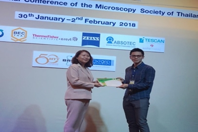 "Prof. Jer-Ren Yang's Ph.D.student Mr. Tsai-Fu Chung wins the ""1st Oral Presentation Award "" and ""Best Photo Award "", awarded by The 35 th International Conference of Microscopy Society"