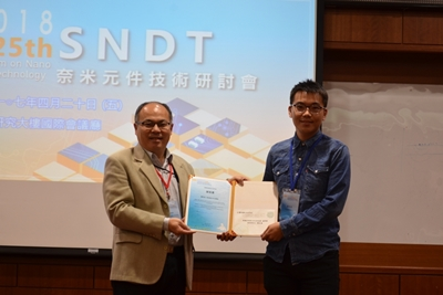 "Mr. ZONG-YI CHEN Wins ""Student Paper Award"" of 25th SNDT 2018"