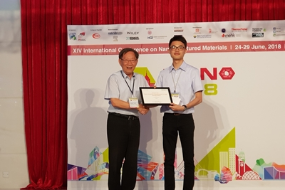 "Mr. Yung-Chien Huang Wins "" Poster Award for Nanostructure in High Entropy Alloys "" of Nano 2018"
